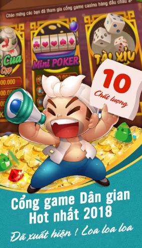 Hình ảnh slot88 1 in Tải game slot88 săn hũ đại gia Apk, ios Rút ATM & Thẻ Cào thần tài