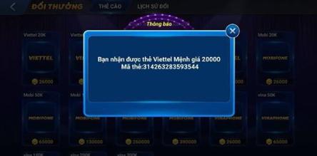 Hình ảnh chanh club3 in Tải game chảnh club apk, ios, pc  - Cổng game bài hoàng gia đổi thẻ