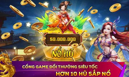 Hình ảnh game at vip3 in Tải game Át Vip đổi thưởng cổng game giải trí slot, đánh bài