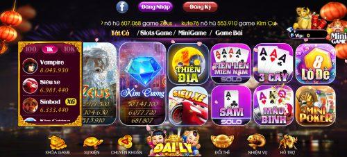 Hình ảnh nohu win android e1613493419913 in Tải nohu.win apk / ios / otp / pc - Nohu win tiền về như lũ